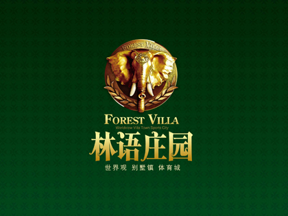 林语庄园logo